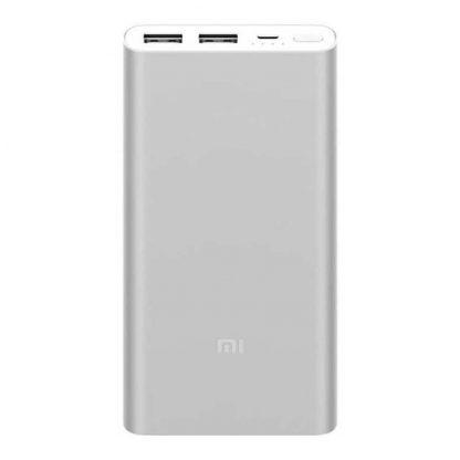 Внешний аккумулятор Xiaomi Power Bank 2 2USB 10000 mAh (silver)1