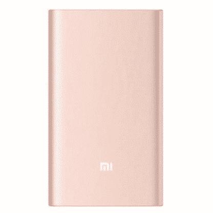 Xiaomi mi power bank 10000mAh pro type-c PLM03ZM (rose gold)