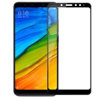 Защитное стекло 3D Xiaomi Redmi Note 5 черный