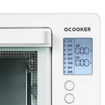 Конвекционная печь Xiaomi Ocooker
