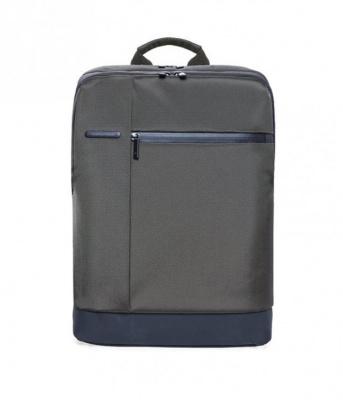 Рюкзак Xiaomi Classic Business Backpack (Green)