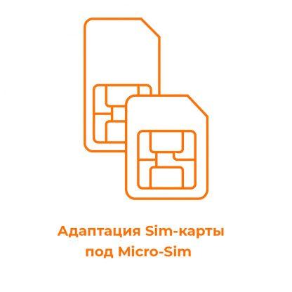Adaptaciya Sim Karty Mikro Sd
