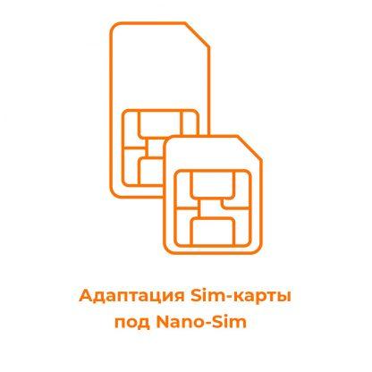 Adaptaciya Sim Karty Nano Sd 11