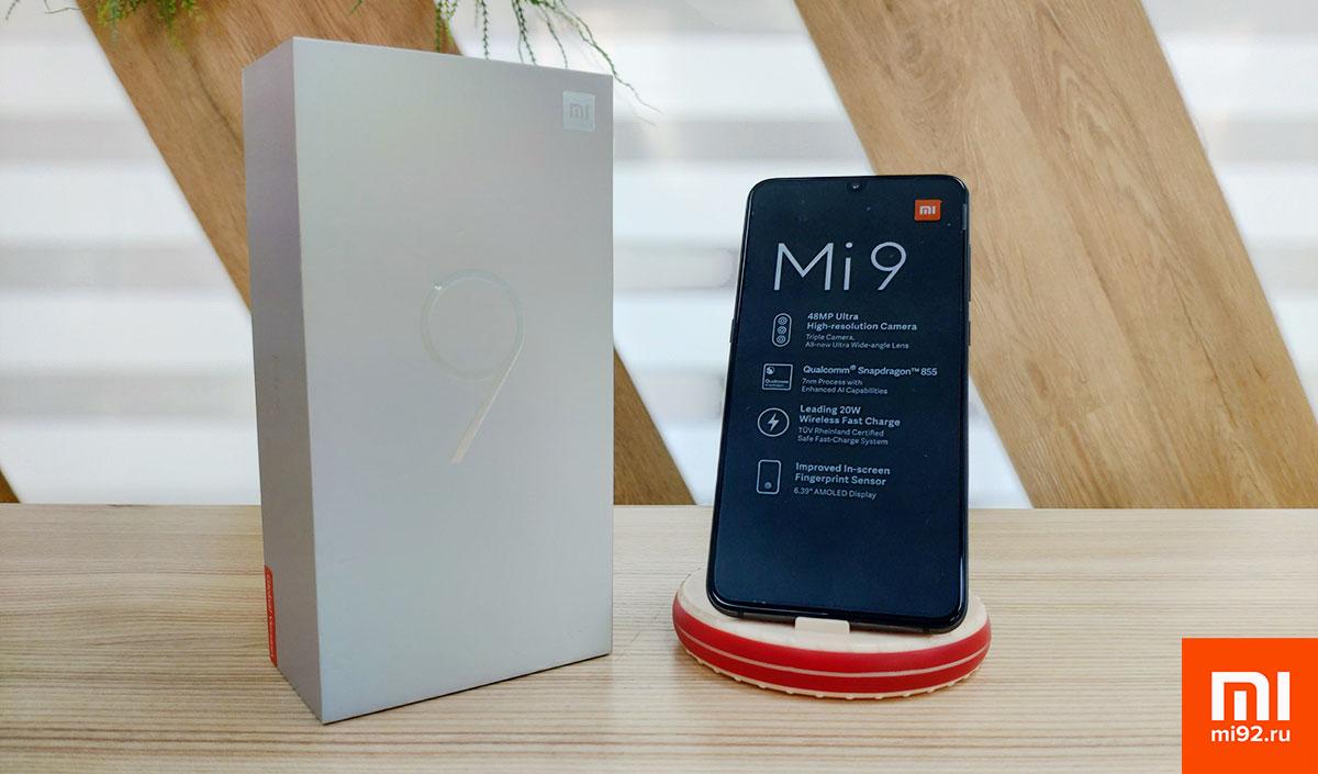 Распаковка и обзор Xiaomi Mi 9