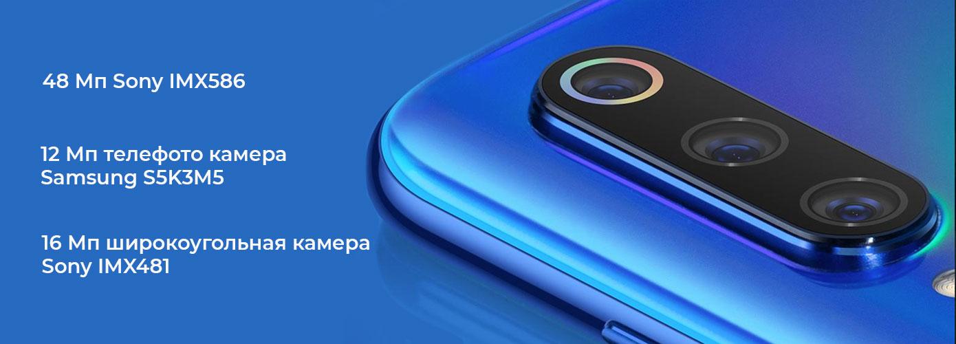 Xiaomi Mi9 6/128GB Ocean Blue