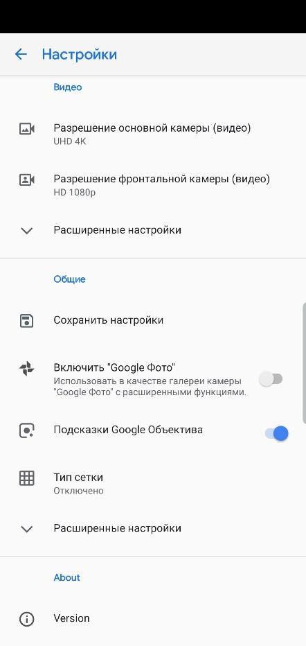 Statiya Gcam Redmi Note 8 Pro 2