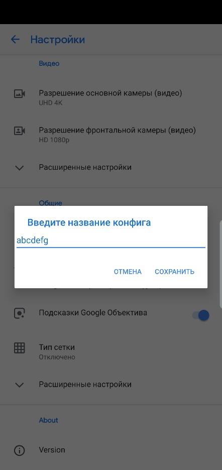 Statiya Gcam Redmi Note 8 Pro 3