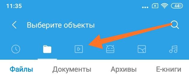 Statiya Share Mi 2
