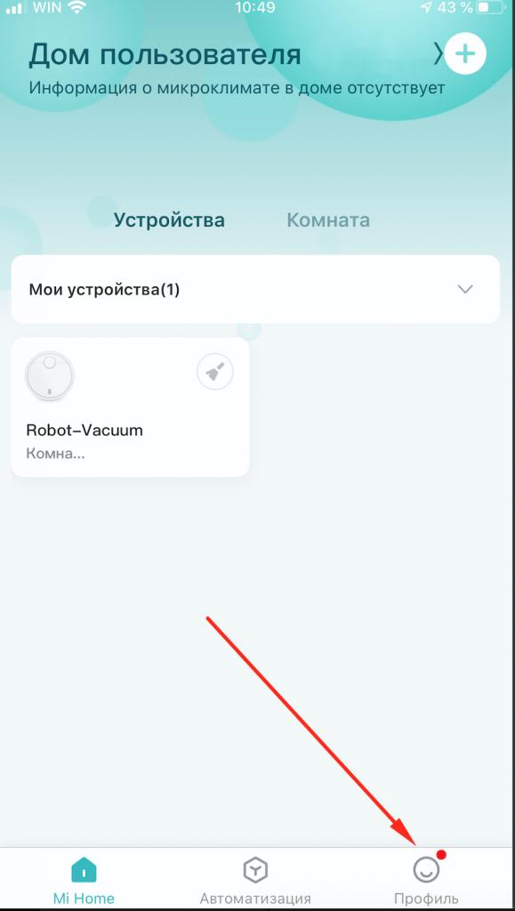 Statiya Mi Home Siri 1 1