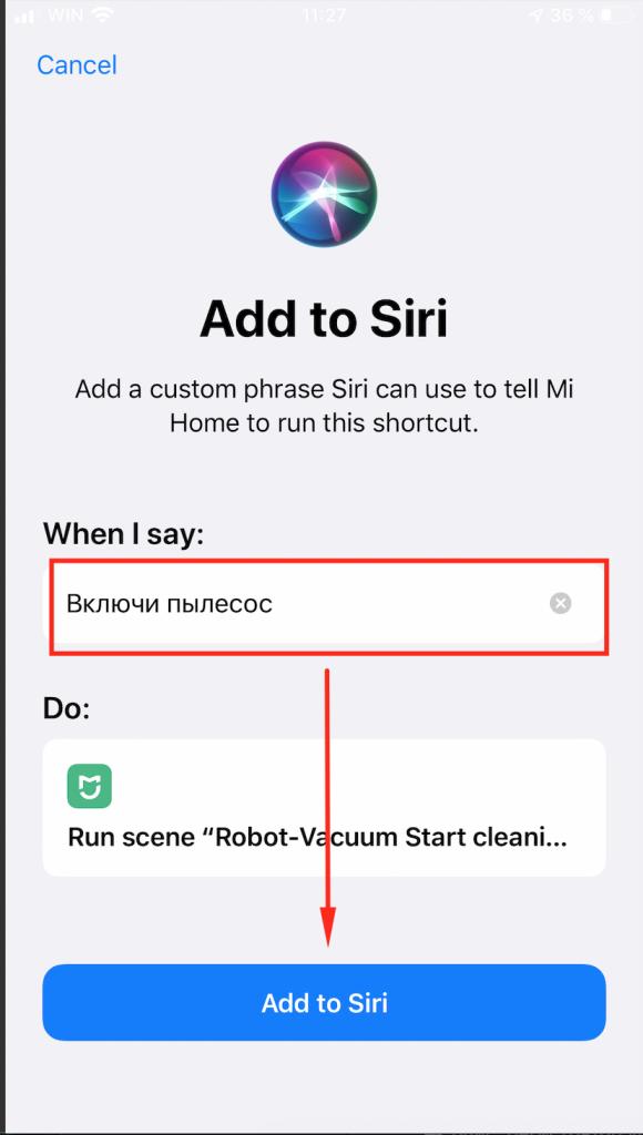 Statiya Mi Home Siri 15