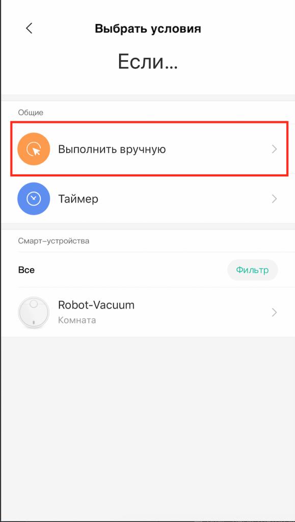 Statiya Mi Home Siri 8