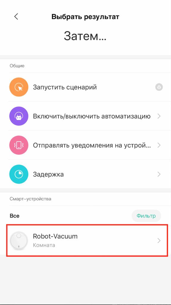 Statiya Mi Home Siri 9