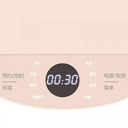 Chajnik Viomi Multifunctional Health Preserving Electric Kettle Ym K1510 Pink 2