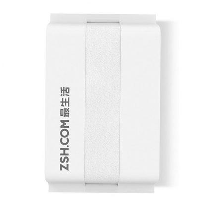 Hlopkovoe Polotencze Xiaomi Zsh Baby Series 105 X 105 White 1