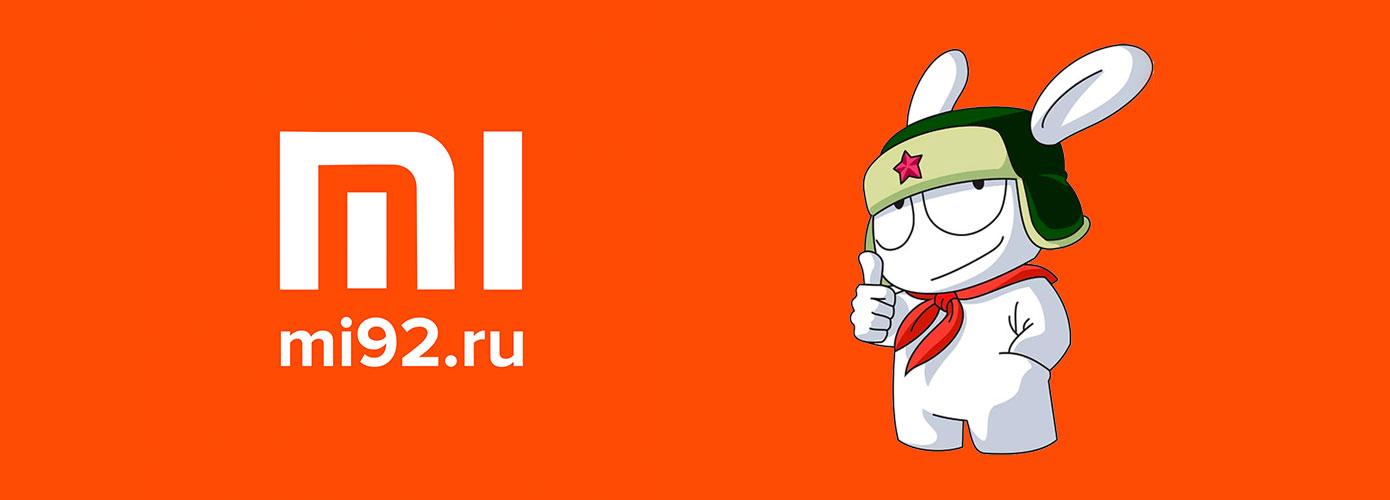 News Mi92 Ok