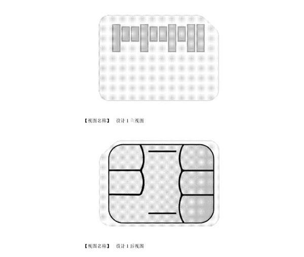 News Xiaomi Zapatentovala Sim Kartu Dva V Odnom 2