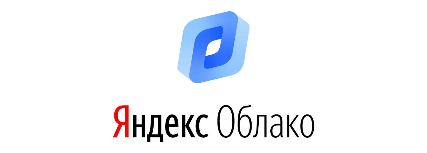 Statiya Yandex Cloud Helps