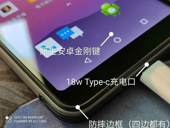 News Xiaomi Comet Novyj Smartfon Kompanii 3