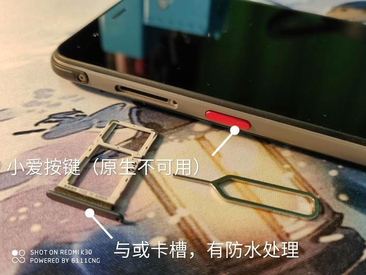 News Xiaomi Comet Novyj Smartfon Kompanii 5