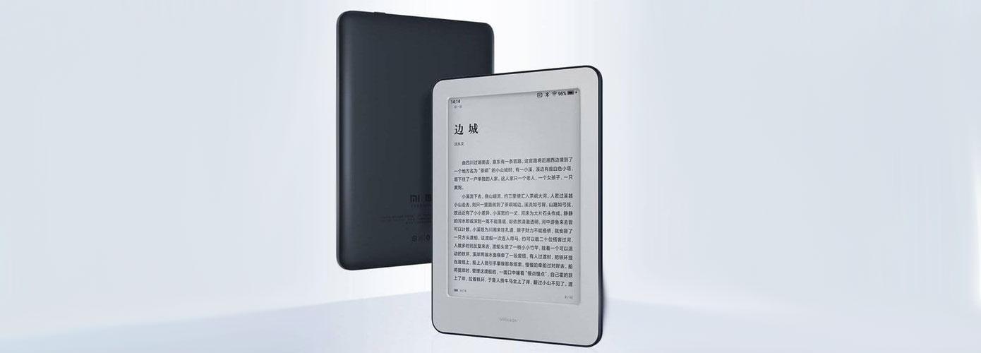 News Xiaomi Mi Reader 2