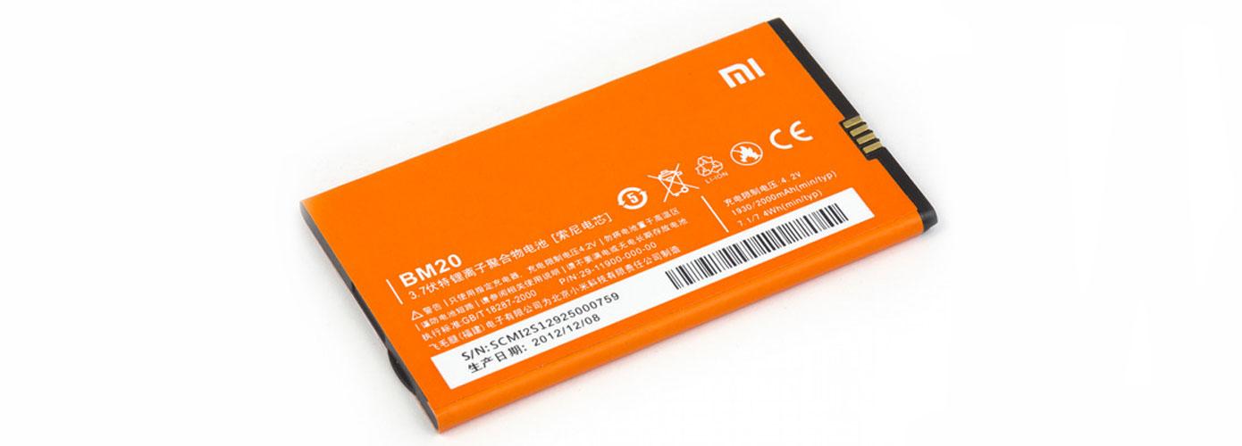 Statiya Proverka Cziklov Zaryadki Xiaomi 1