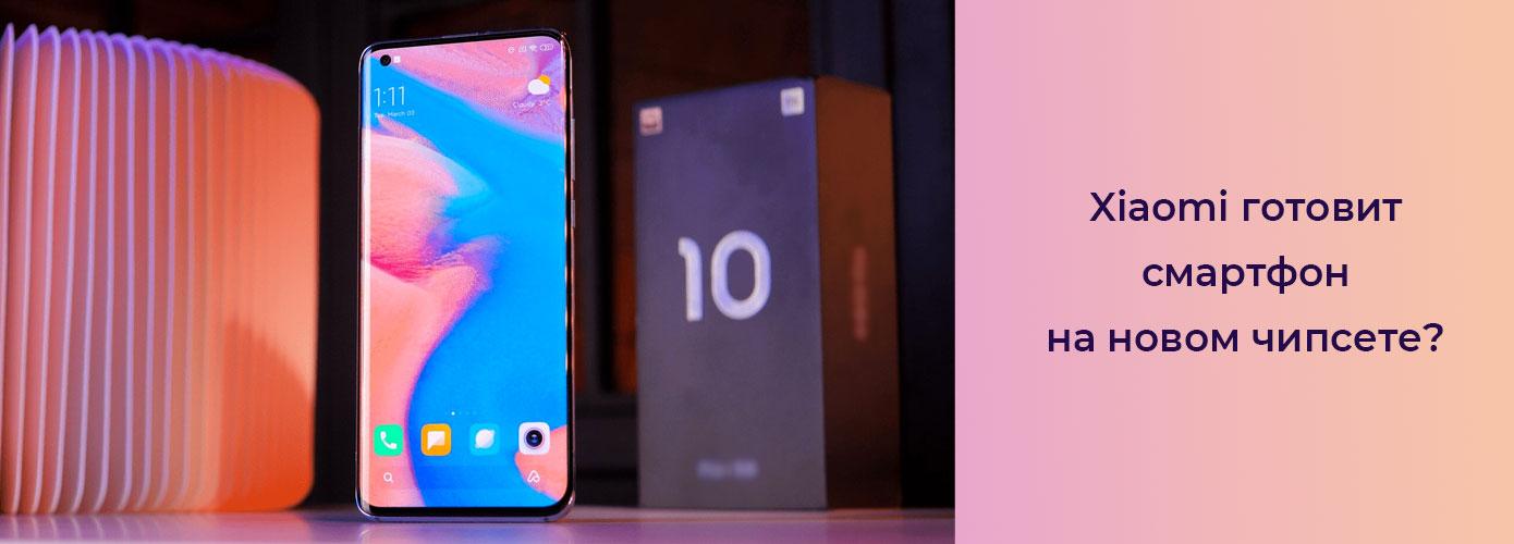 News Novyj Flagman Xiaomi Budet Dejstvitelno Unikalnym 1