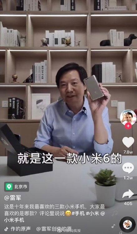 News Tri Luchshih Smartfona Xiaomi Po Versii Glavy Xiaomi 3