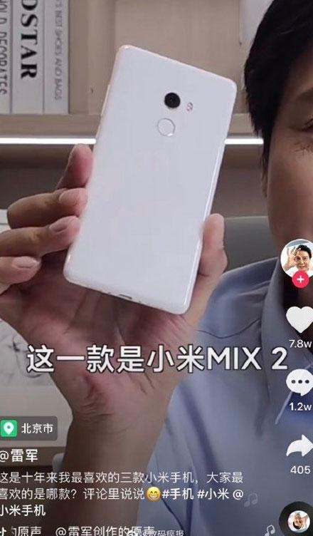 News Tri Luchshih Smartfona Xiaomi Po Versii Glavy Xiaomi 4