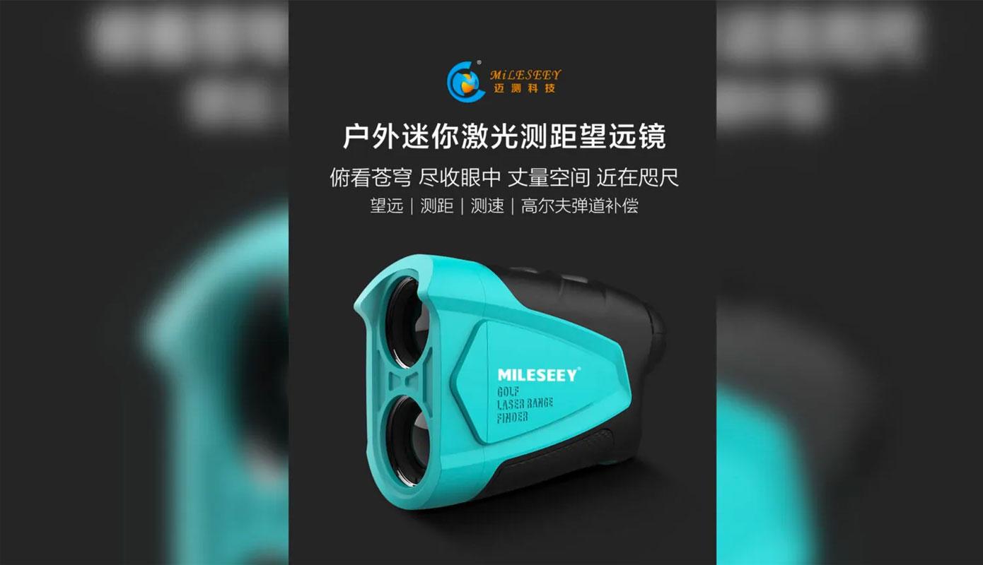 News Mileseey Golf Laer Range Finder Novyj Dalnomer Ot Xiaomi 1
