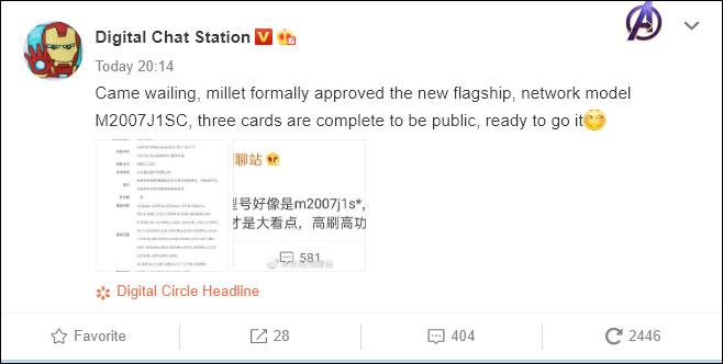 News Novyj Flagman Xiaomi Uzhe V Avguste Chego Zhdat 2