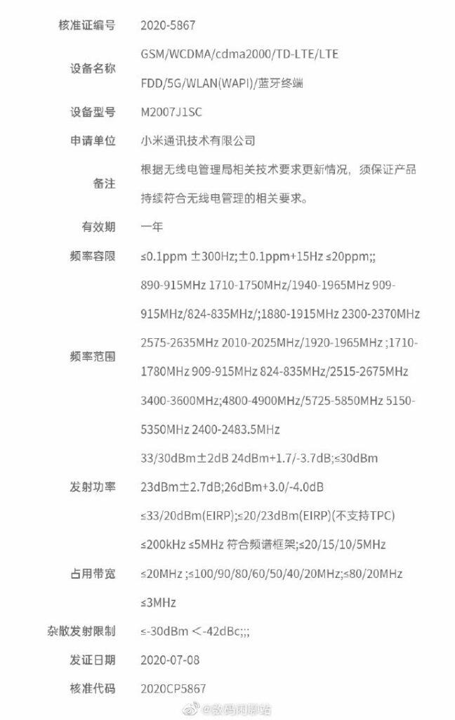 News Novyj Flagman Xiaomi Uzhe V Avguste Chego Zhdat 3