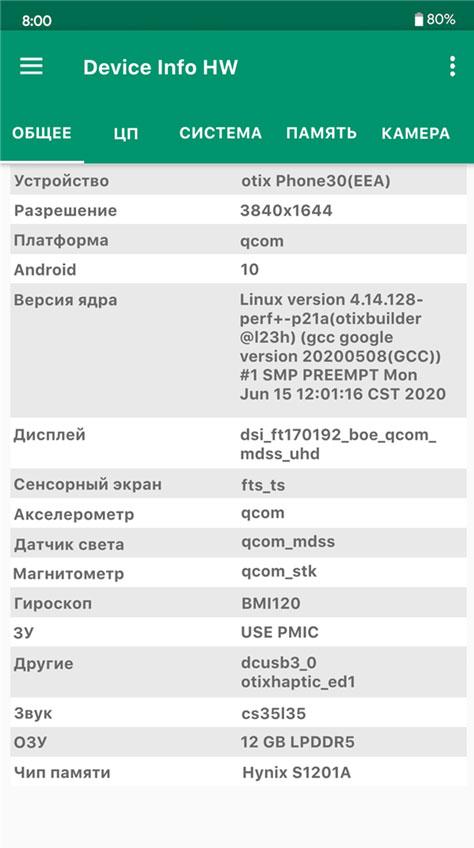 News Otix Pervyj Smartfon Xiaomi S 4k Displeem 2
