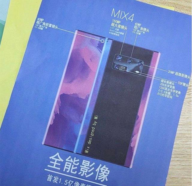 News Vse Chto Izvestno O Mi Mix 4 22