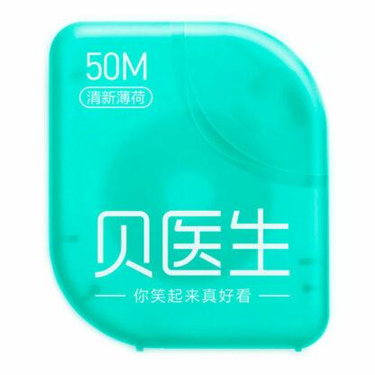 Zubnaya Nit Xiaomi Dr Bei 50m 1