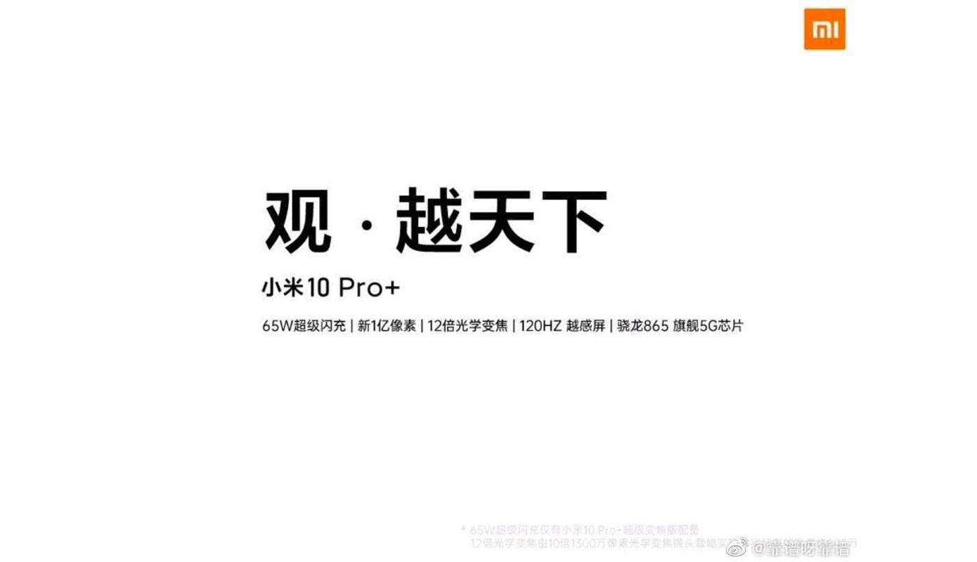 News Mi 10 Pro Mozhet Ostatsya Bez Snapdragon 865 1