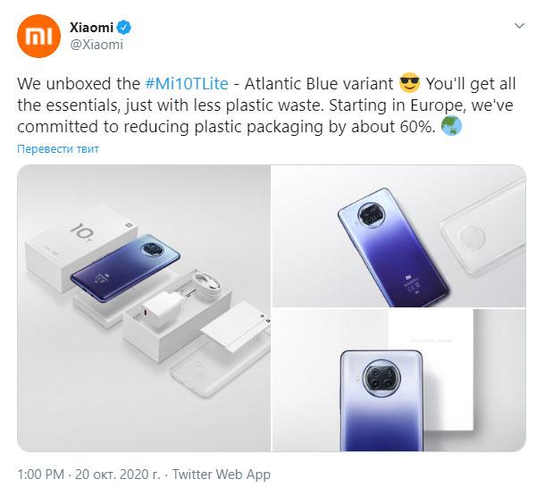 News Xiaomi Sokratit Kolichestvo Plastika Na 60 Radi Zaboty Ob Ekologii 2