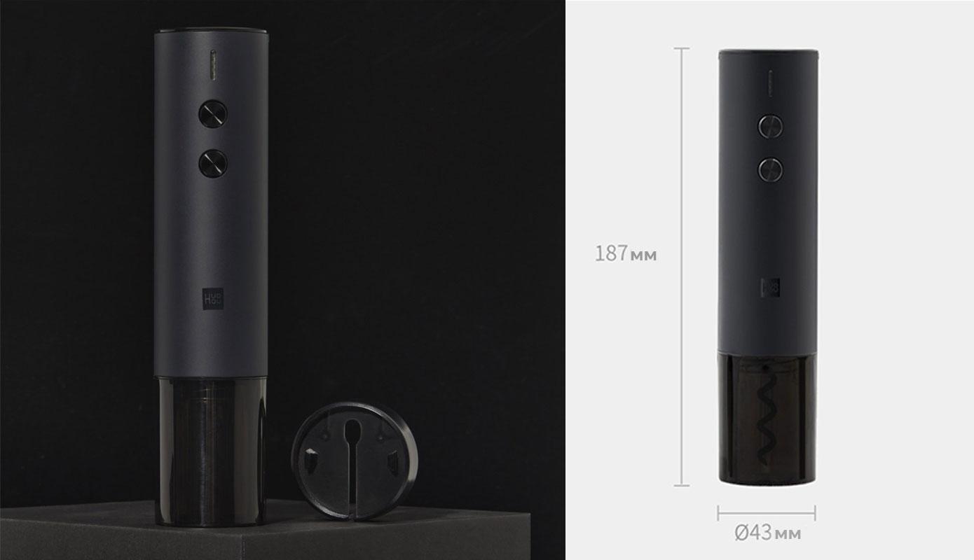 Opisanie Elektricheskij Shtopor Xiaomi Huo Hou Electric Wine Opener Hu0120 4