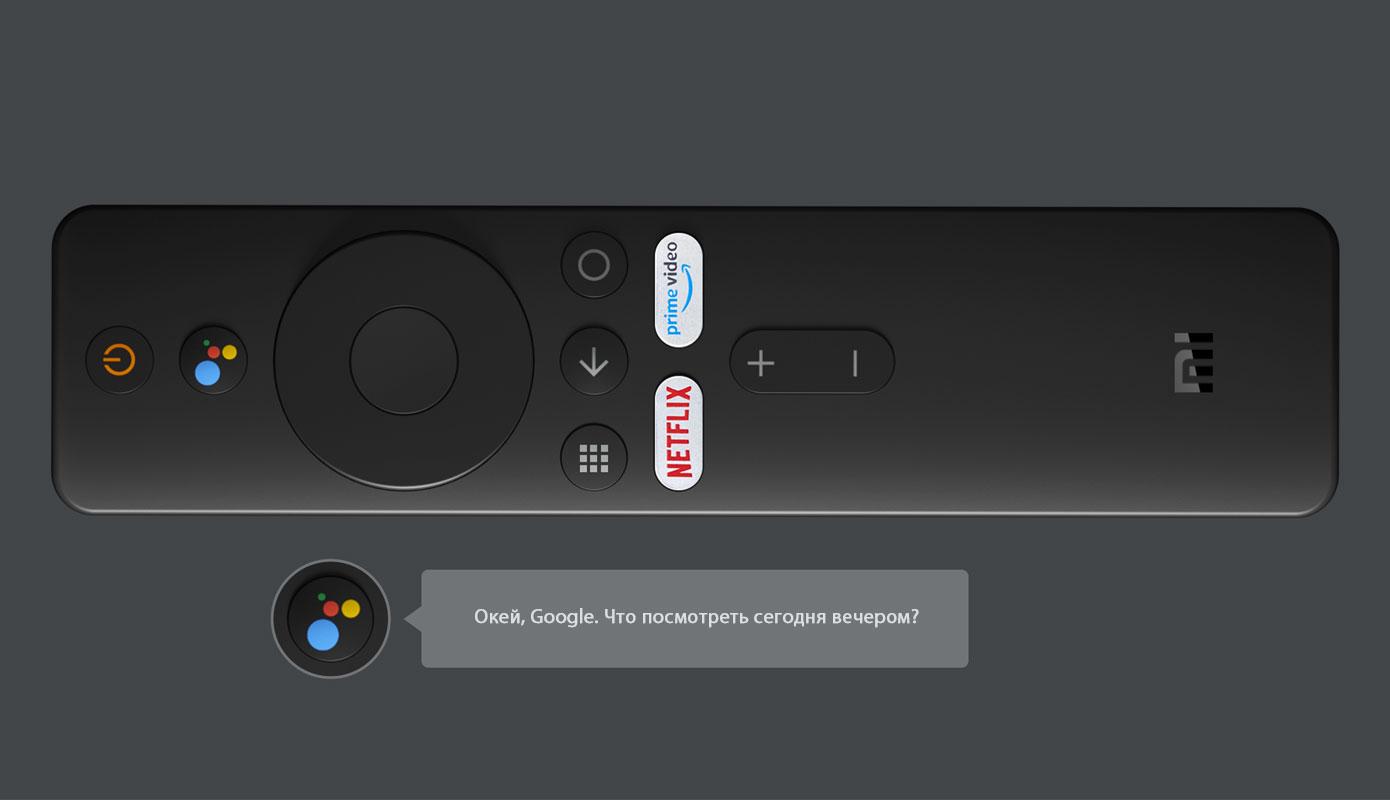 Opisanie Tv Pristavka Xiaomi Mi Tv Stick 2k Hdr Chernyj 3