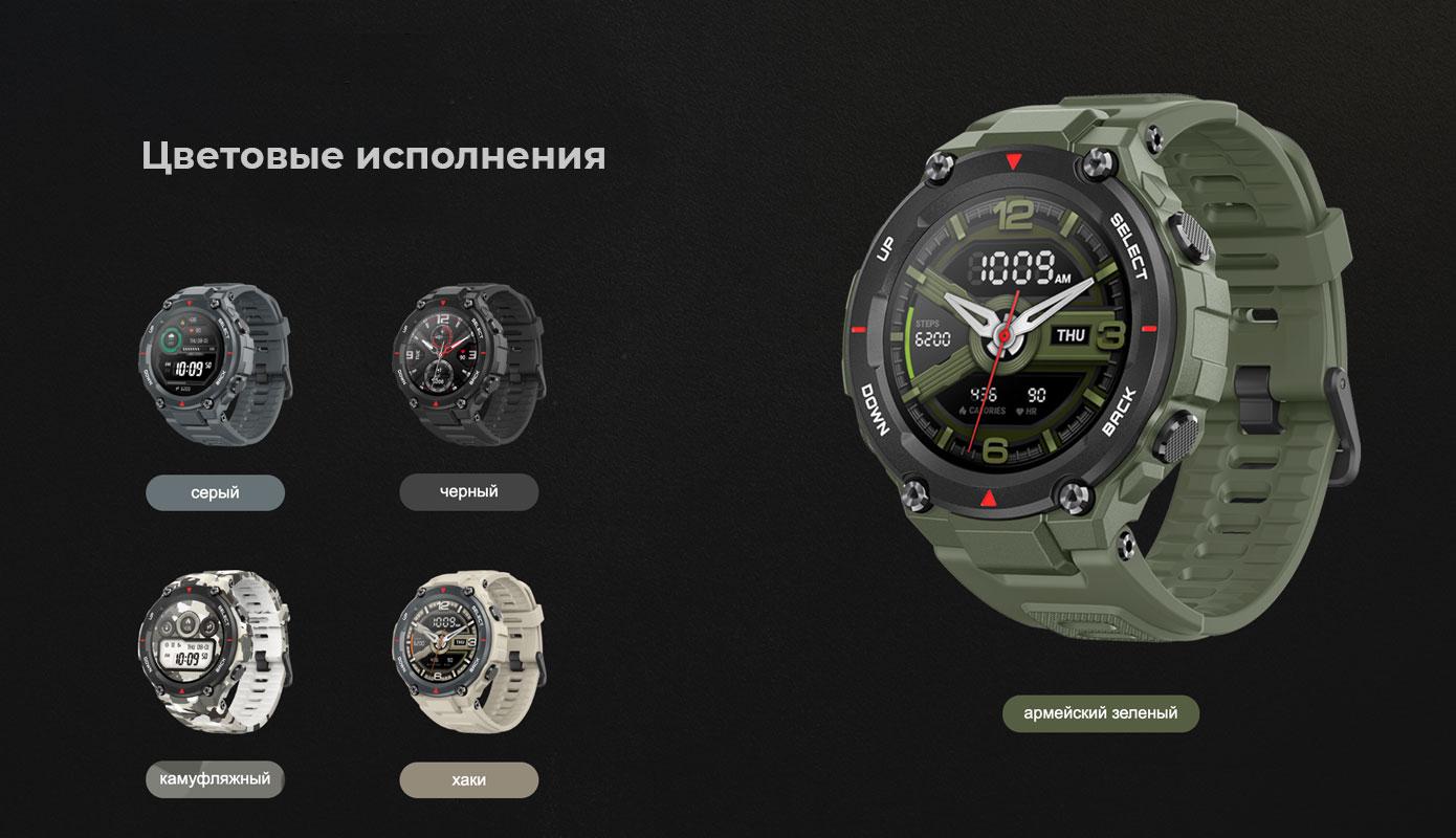Opisanie Umnye Chasy Xiaomi Amazfit T Rex Smart Watch Standart 1