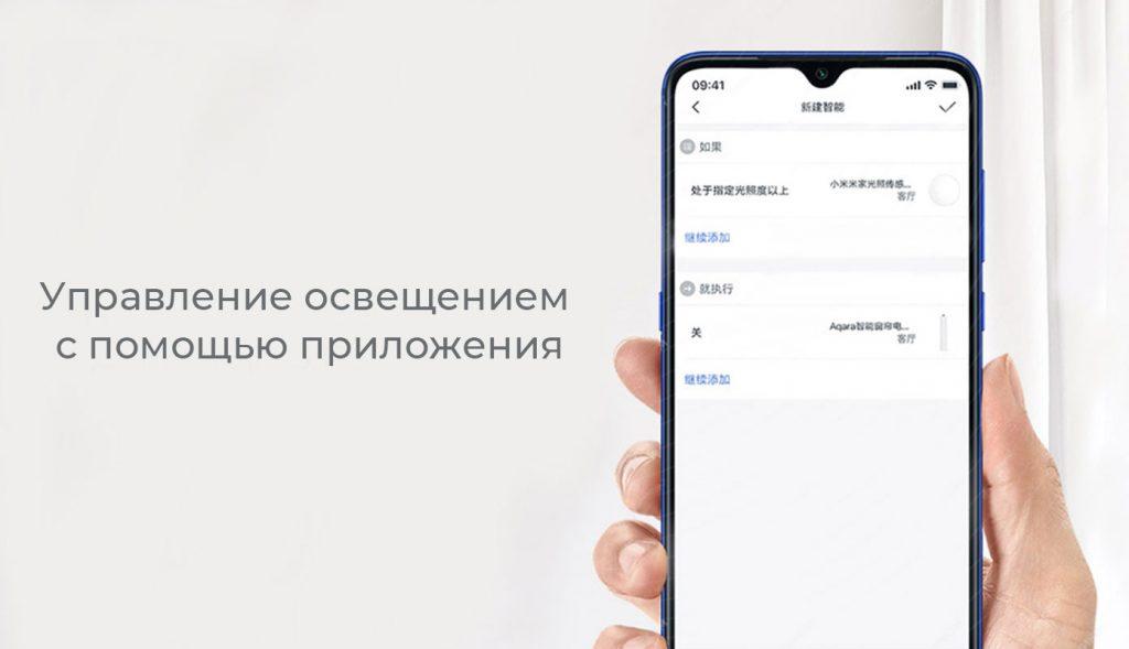Opisanie Datchik Osveshhennosti Xiaomi Mijia Light Sensor Gzcgq01lm 3