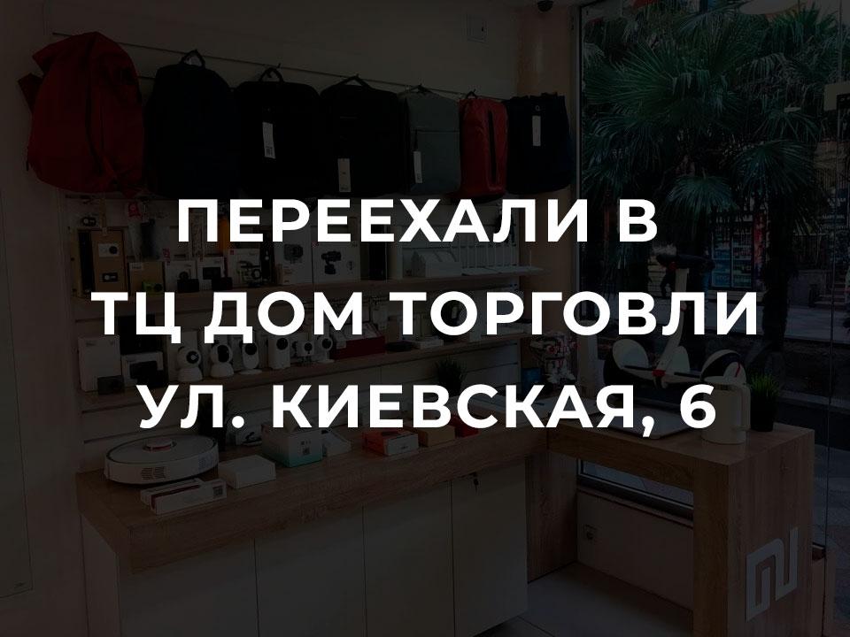 Yalta 3 3