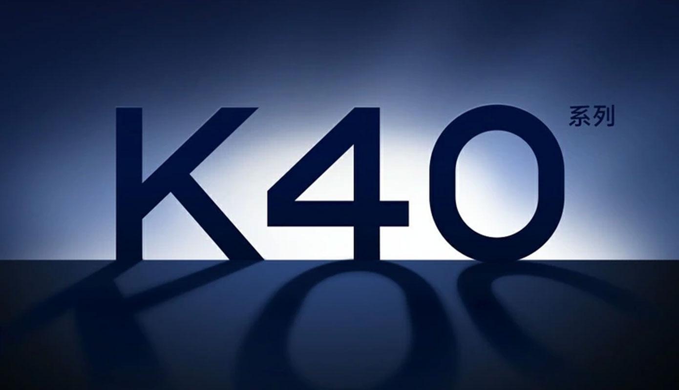 News Linejku Redmi K40 Oficzialno Predstavyat V Sleduyushhem Mesyacze 1