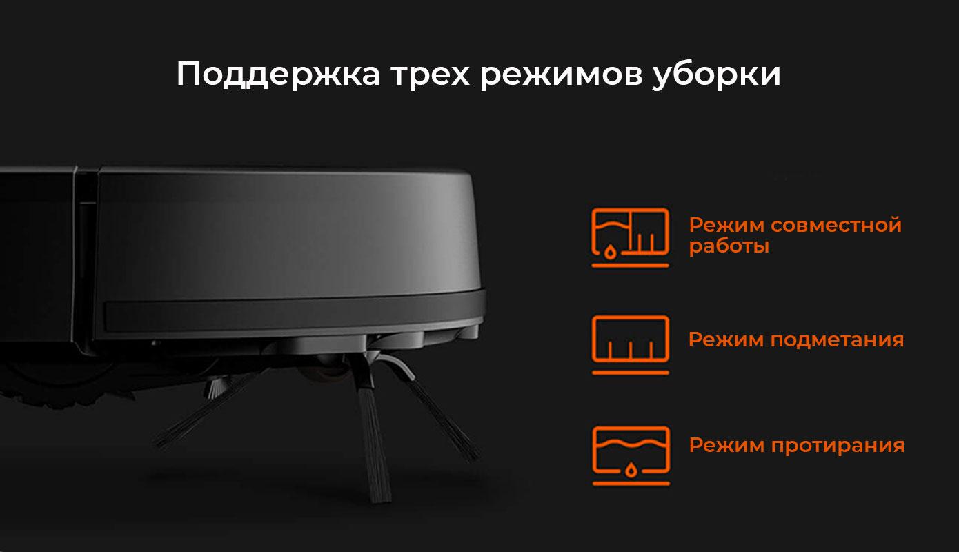 Opisanie Robot Pylesos Moyushhij Xiaomi Mijia Lds Vacuum Cleaner Stytj02ym 4