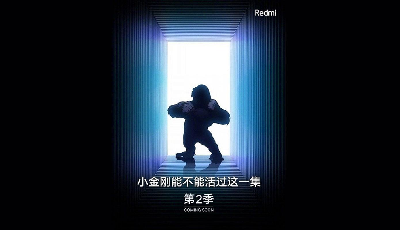 Xiaomi Mozhet Predstavit Redmi Note 10 Uzhe V Fevrale 1
