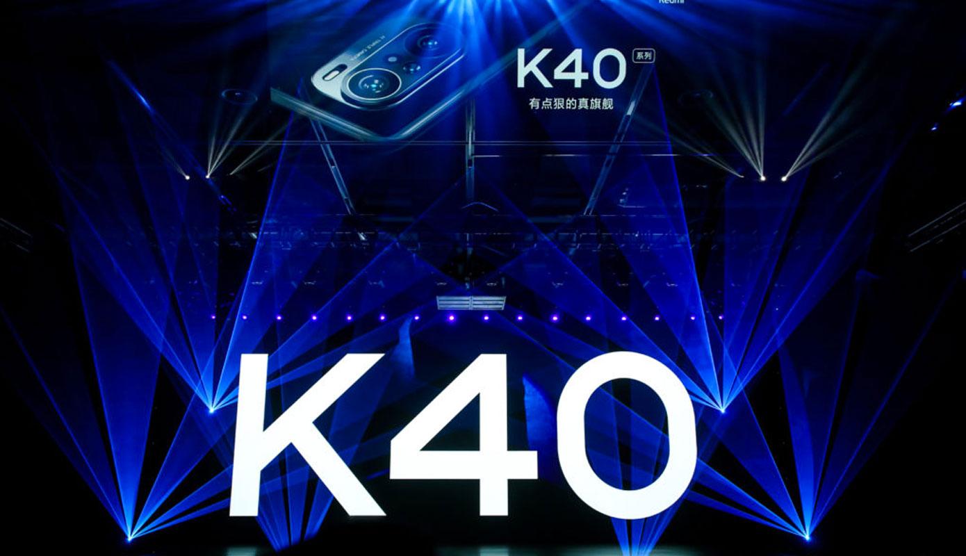 News Prezentacziya Redmi K40 1