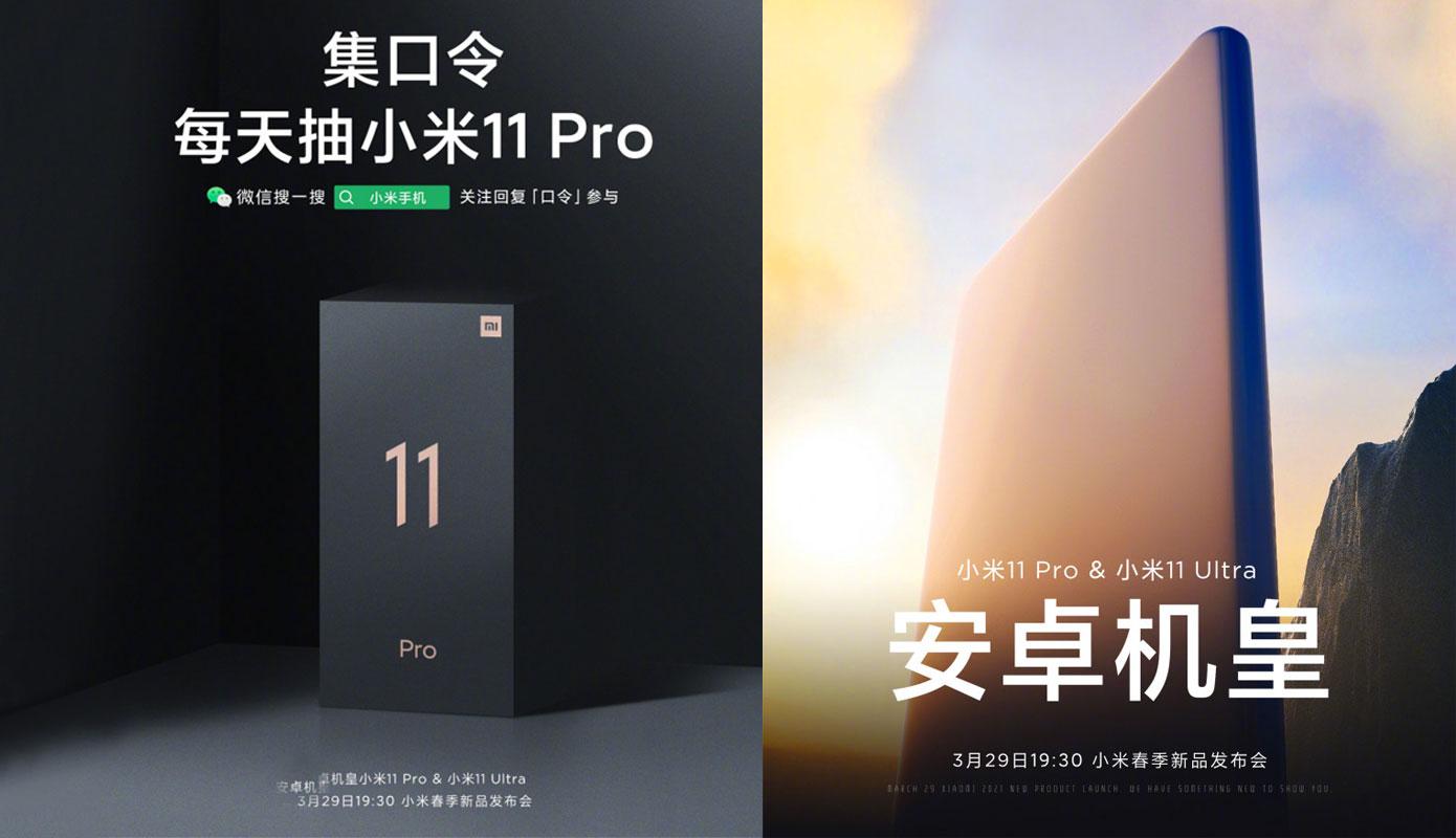 News Oficzialno 29 Marta Sostoitsya Bolshaya Prezentacziya Xiaomi 1