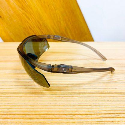 Uczenka Solnczezashhitnye Ochki Xiaomi Turok Steinhardt Driving Glasses Gtr002 5020 S N 08001783 5