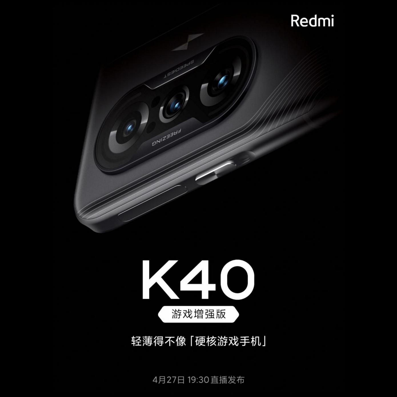 Igrovoj Smartfon Redmi Budet Predstavlen 27 Aprelya 2