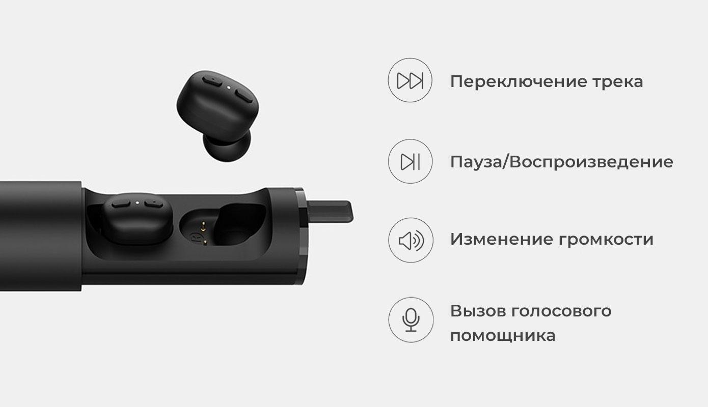 Opisanie Besprovodnye Naushniki Xiaomi Qcy T2 Black 3
