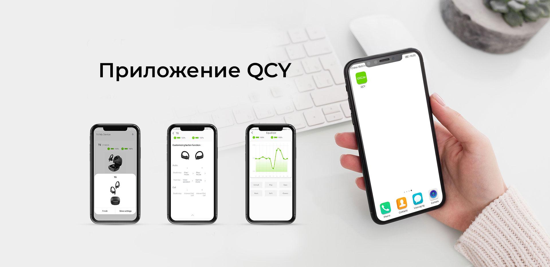 Opisanie Besprovodnye Naushniki Xiaomi Qcy T6 3